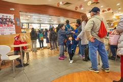 McDonald Zdjęcia Stock