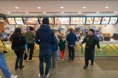 McDonald Obrazy Royalty Free