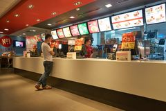 McDonald Fotografia Royalty Free