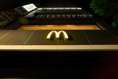 McDonald Стоковая Фотография