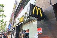 McDonald Стоковые Фотографии RF