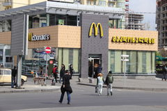 McDonald Στοκ φωτογραφία με δικαίωμα ελεύθερης χρήσης
