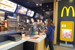 McDonald Стоковое Изображение