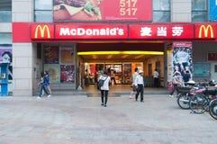 McDonald in China Royalty-vrije Stock Fotografie