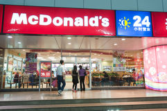 McDonald en Chine Images stock
