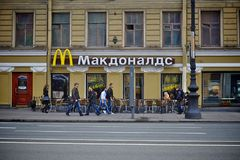 Mcdonald en Rusia Fotografía de archivo libre de regalías