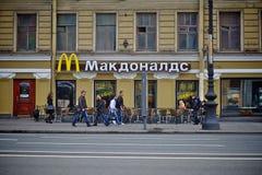 Mcdonald en Russie Photographie stock libre de droits