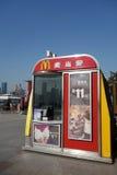 Mcdonald en Shangai imagenes de archivo