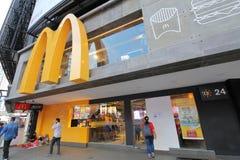 Mcdonald fast food restaurant Kuala Lumpur Malaysia royalty free stock photography