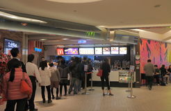McDonald fast food restaurant Taipei Taiwan royalty free stock images
