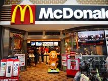 McDonald i den Nara marknaden Royaltyfria Foton