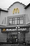Mcdonald in Moskou Stock Afbeeldingen