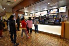 Mcdonald restauracja Fotografia Royalty Free