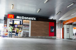 McDonald Royalty Free Stock Photos