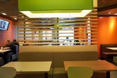 McDonald's stock afbeelding