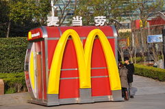 Mcdonald S Royalty Free Stock Images