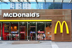 McDonald's. The fast food restaurant - McDonald's in Guangzhou Royalty Free Stock Photography