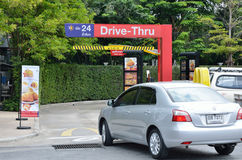 McDonald's Imagens de Stock