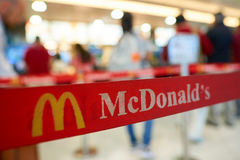 McDonald's Στοκ Εικόνες