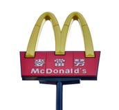 McDonald's assina Taipei isolado, Formosa Imagem de Stock Royalty Free