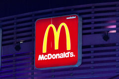 McDonald`s. Royalty Free Stock Photography