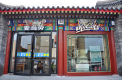 McDonald's in Beijing, China Royalty Free Stock Photos