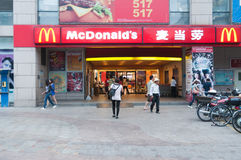 McDonald's in China Royalty Free Stock Photography