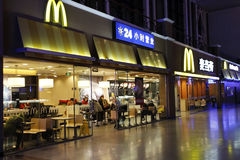 McDonald's in China stock images