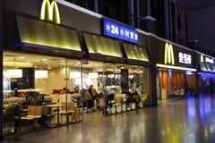 McDonald's in Cina Immagini Stock