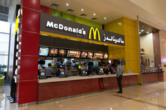 McDonald's in Dubai, United Arab Emirates Royalty Free Stock Photos