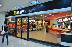 Mcdonald's fastfood restaurant. In wuhan city ,hubei provicne ,china Royalty Free Stock Images
