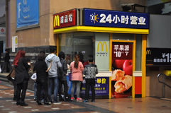 McDonald's i Kina Arkivfoto