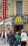McDonald's im St. Petersburg Stockfotos