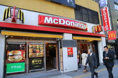 McDonald's in Japan Royalty Free Stock Images