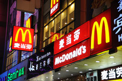 Mcdonald's logo Royalty Free Stock Image