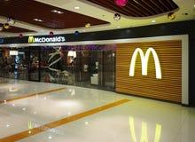 McDonald's Logo Stock Photo