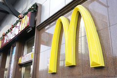 Mcdonald's logo M Royalty Free Stock Photo