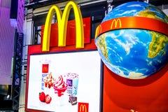 McDonald's logo. Royalty Free Stock Image