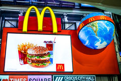 McDonald's logo. Royalty Free Stock Photography