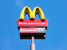 McDonald's logo on a pole against the blue sky Stock Images