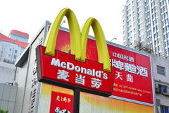 Mcdonald's Royalty Free Stock Images