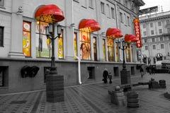 McDonald's in Minsk. McDonald's restaurant in the city of Minsk Stock Photo