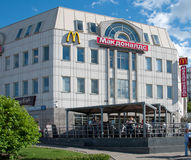 McDonald's in Moscow, Stock Photo