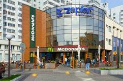 McDonald's on Nemiga, Minsk, Belarus Royalty Free Stock Image
