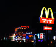 McDonald's que anuncia o sinal Imagens de Stock