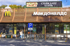 McDonald's restaurant in Bryansk, Russia Royalty Free Stock Images