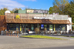 McDonald's restaurant in Bryansk, Russia Stock Image