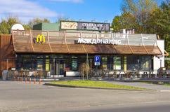 McDonald's restaurant in Bryansk, Russia Stock Image