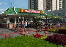 McDonald's Restaurant building on Leskov street in Moscow Stock Image