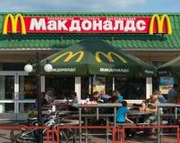 McDonald's Restaurant building on Leskov street in Moscow Stock Photos